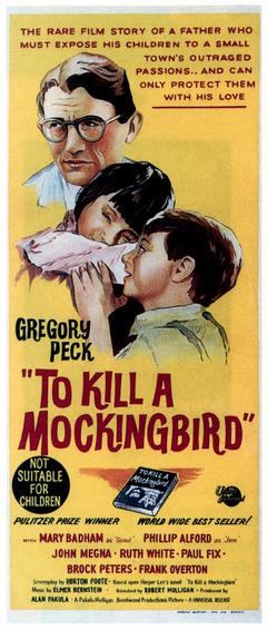 to kill a mockingbird 2 tuesday movie the wildey